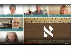 Foto Israel Institute of Biblical Studies Centro